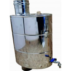 Wassertank für Holzofen